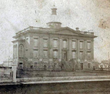 Courthouse circa 1865 (Courtesy of Dan Radig)